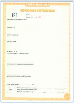 Сертификация мебели цена пример применения сертификата исо 9001-2001 на предприятии